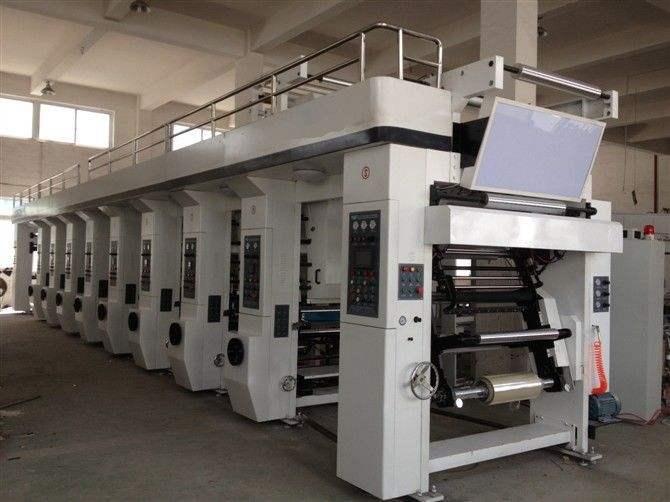 8色電腦軟包裝印刷機